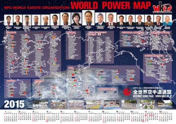 WKO World Power Map